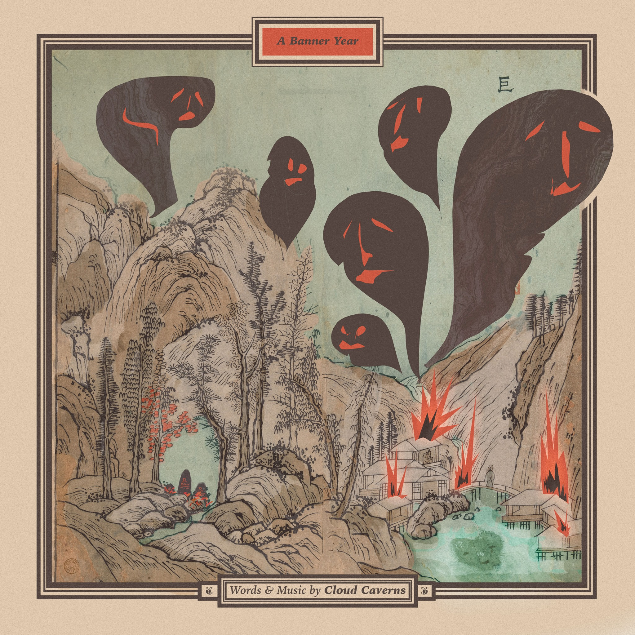 """Cover art for Cloud Caverns new album """"A Banner Year"""""""